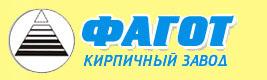 Официальный дилер завода Фагот