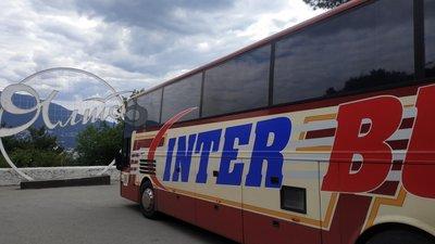 Купить билеты на автобус в Крым по маршруту Стаханов-Ялта «Интербус» - main